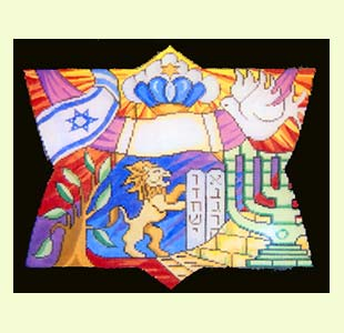 Shalom design