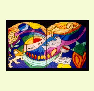 Torah of Truth design