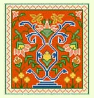 Perisan Garden/orange design