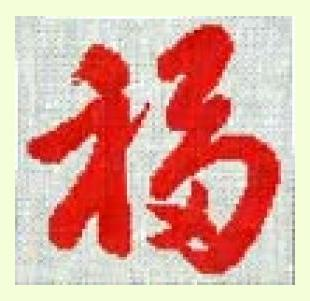 Chinese-Good-Luck design