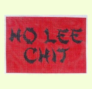 HO LEE CHIT design