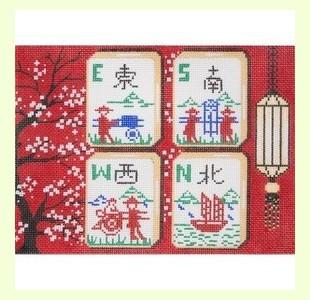 Red Cherry Blooms Mah Jongg design