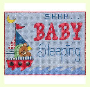 SHHHH-Boat-Sleeping design
